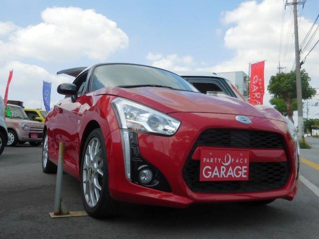 沖縄県の中古車ならコペン ローブ S 電動オープン 純正ナビ ワンオーナー車
