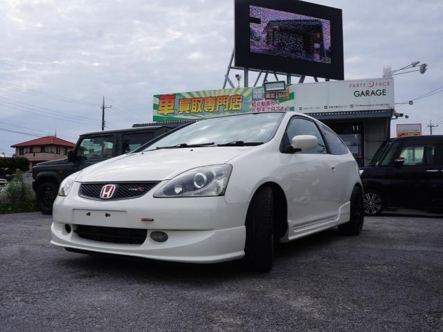 沖縄県の中古車ならシビック タイプR 6MT 車高調 ロールバー6点式 Rスポ レカロ