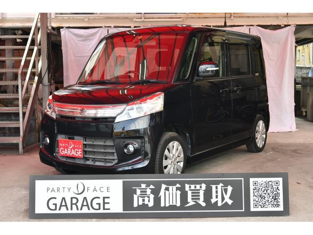 沖縄県中頭郡中城村の中古車ならスペーシアカスタム XS ブレーキサポート パワースライドドア スマートキープッシュスタート