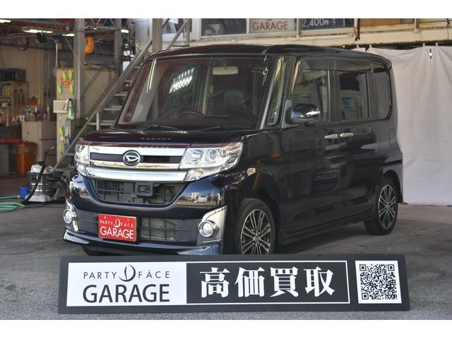沖縄県中頭郡中城村の中古車ならタント カスタムRS SA 社外フルセグTV DVD Bluetoothスマートアシスト搭載車 ターボ車