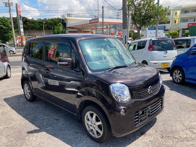 沖縄県の中古車ならMRワゴン ECO-Xセレクション