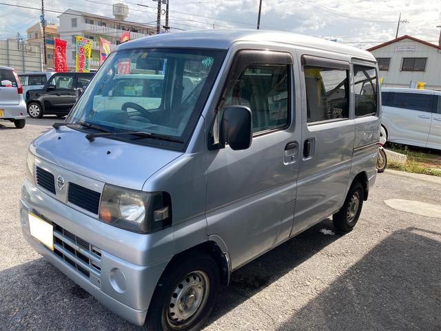 沖縄県中頭郡中城村の中古車ならNV100クリッパーバン GX