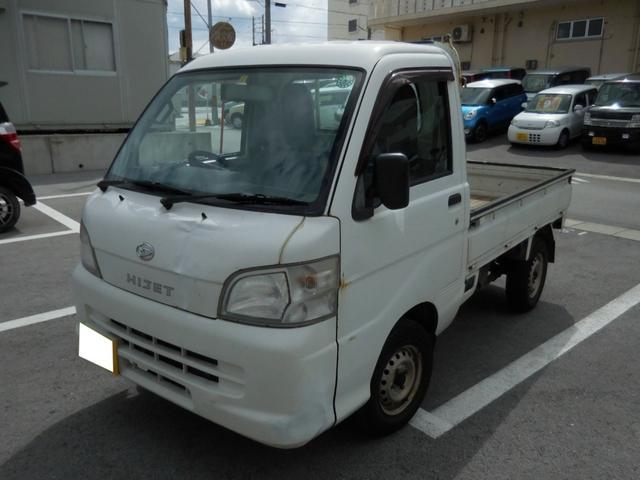 沖縄県那覇市の中古車ならハイゼットトラック 現状販売