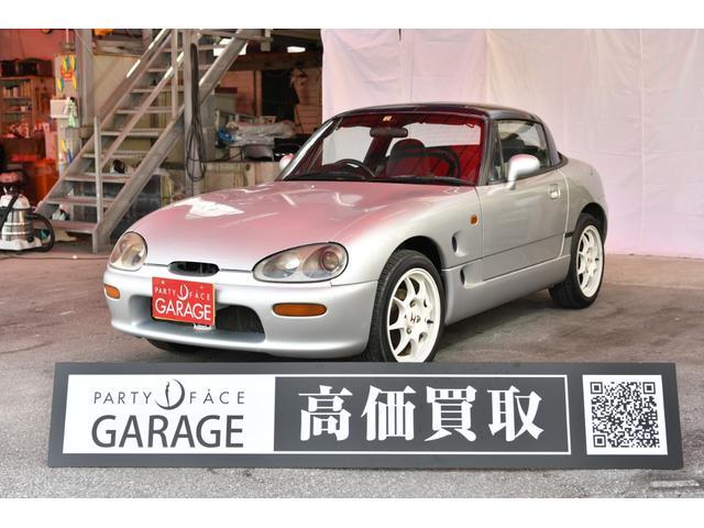 沖縄県の中古車ならカプチーノ ベースグレード 5速マニュアルターボ車 社外アルミホイール