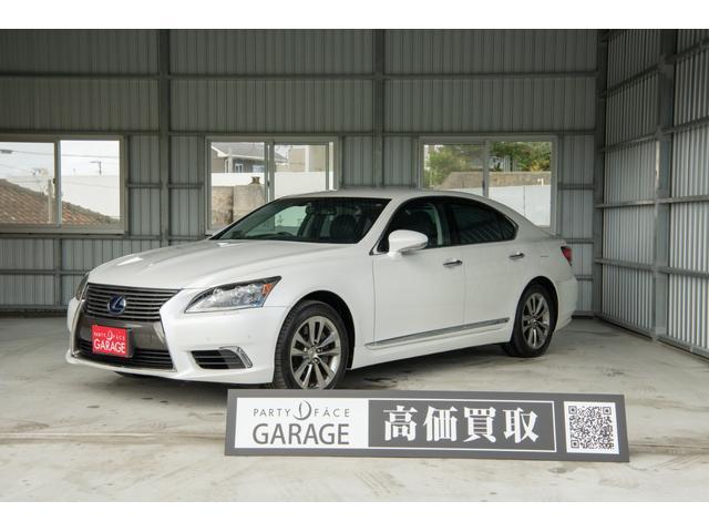 沖縄県の中古車ならLS LS600h バージョンL