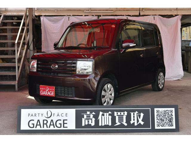 沖縄県の中古車ならムーヴコンテ  社外オーディオ キーレスエントリー