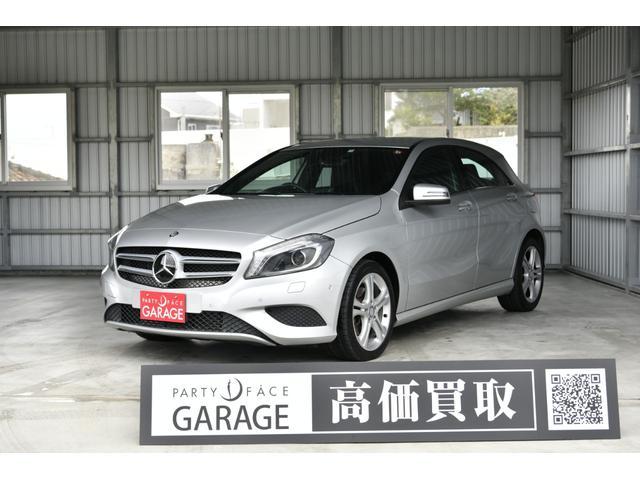 Aクラス:沖縄県中古車の新着情報