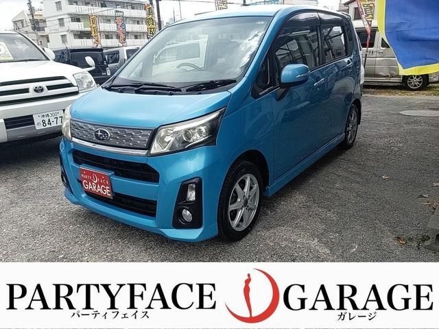 沖縄県の中古車ならステラ カスタムR プッシュスタート スマートキー 社外オーディオ アイドリングストップ機能搭載