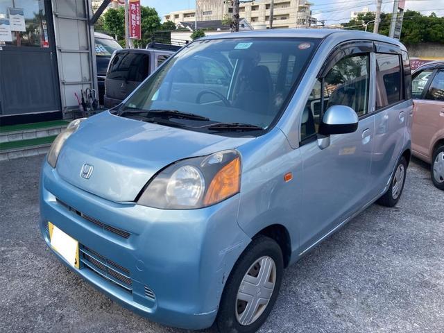 沖縄県の中古車ならライフ G ユーザー買取車
