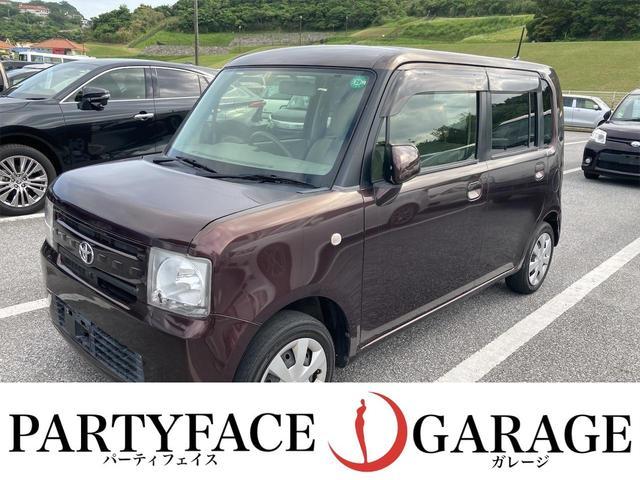 沖縄県の中古車ならピクシススペース X スマートキー オートエアコン エコアイドル