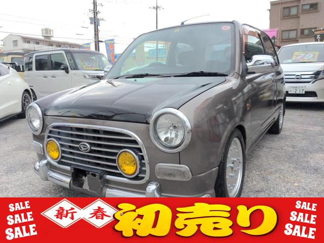 沖縄県の中古車ならミラジーノ ジーノS