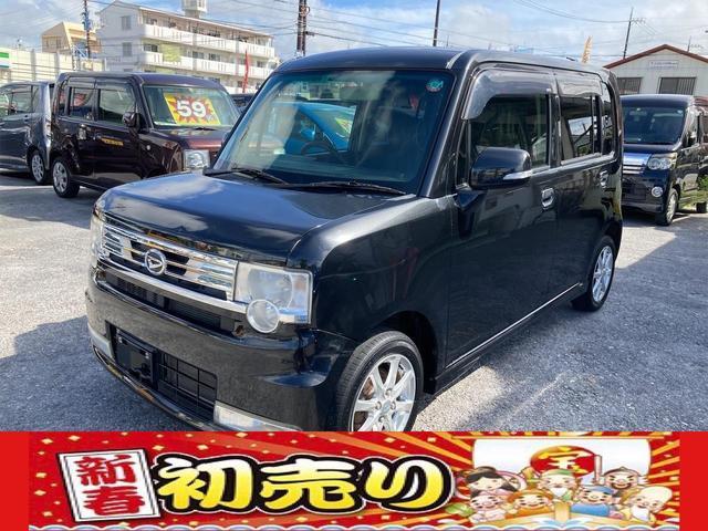 沖縄県の中古車ならムーヴコンテ カスタム G フォグランプ スマートキー 社外オーディオ