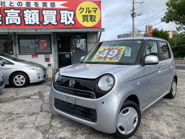 沖縄県の中古車ならN-ONE G