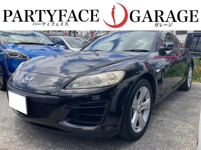 沖縄の中古車 マツダ RX-8 車両価格 59万円 リ済別 2009(平成21)年 9.7万km スパークリングブラックマイカ