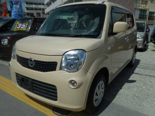 沖縄県の中古車ならモコ S スマートキー プッシュスタート 本土車