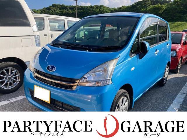 沖縄県の中古車ならステラ L 走行2万キロ台 オートエアコン キーレス 電格ミラー