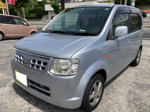 沖縄県糸満市の中古車ならオッティ S アウトレット 現状販売 レンタカーアップ