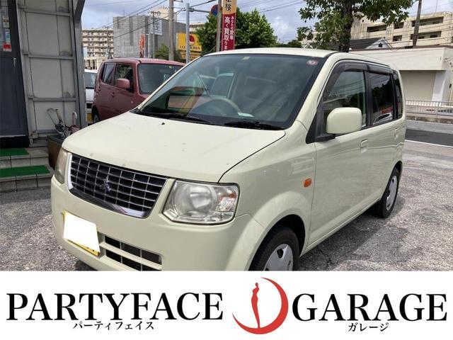 沖縄県の中古車ならeKワゴン MX アウトレット 現状販売 レンタカーアップ