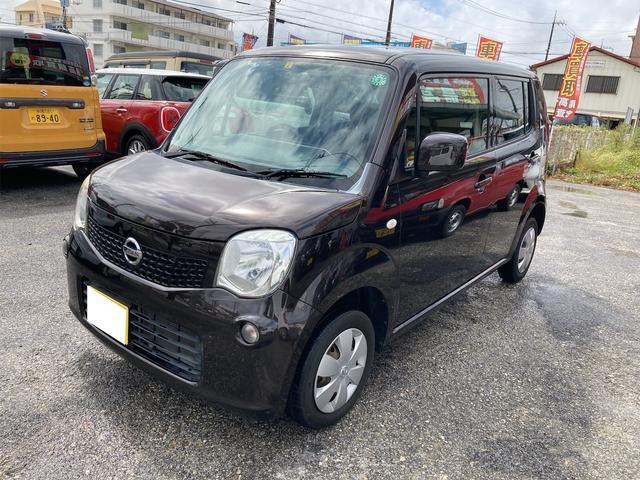日産 S 現状販売車