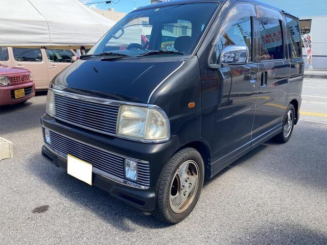 沖縄県中頭郡嘉手納町の中古車ならアトレーワゴン エアロダウンビレットターボ ユーザー買取車 現状販売車