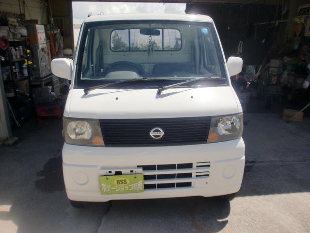 沖縄県の中古車ならクリッパートラック