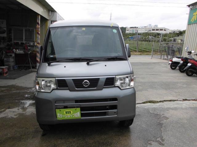 沖縄県の中古車ならクリッパーバン  GX