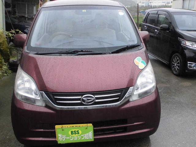 沖縄県浦添市の中古車ならムーヴ