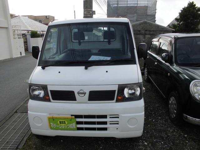 沖縄県の中古車ならクリッパートラック  AT車