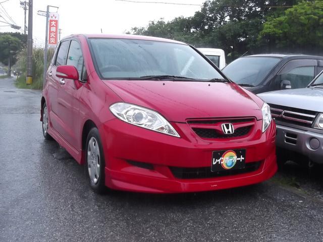 沖縄県の中古車ならエディックス HDDナビエディション