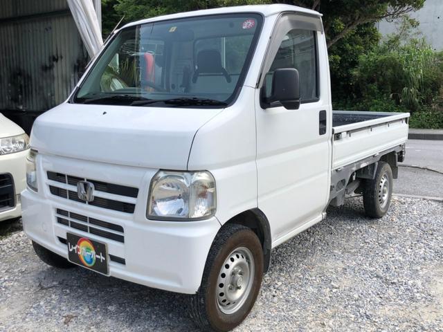 「ホンダ」「アクティトラック」「トラック」「沖縄県」「レインボーオート」の中古車