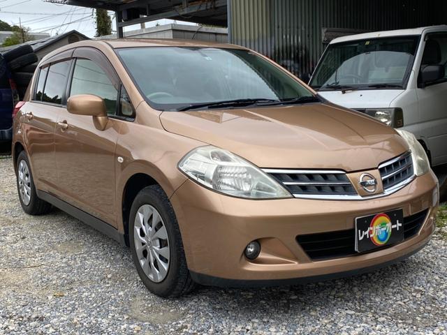 沖縄県の中古車ならティーダ 15G