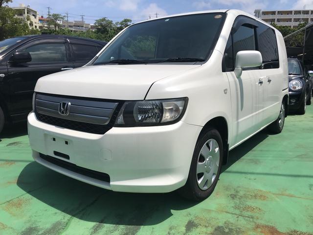 モビリオスパイク:沖縄県中古車の新着情報
