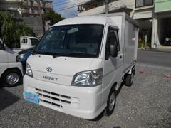 沖縄の中古車 ダイハツ ハイゼットトラック 車両価格 39万円 リ済込 平成20年 10.9万K ホワイト
