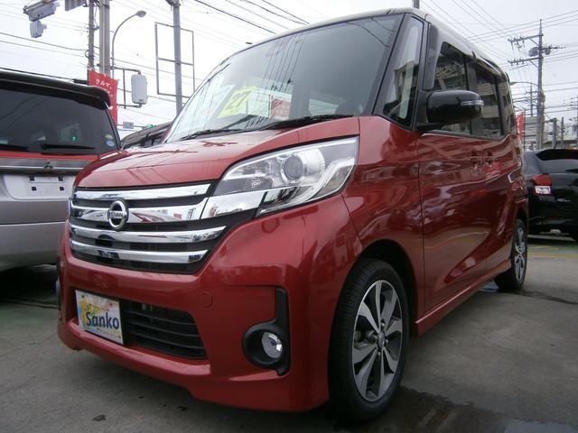 沖縄の中古車 日産 デイズルークス 車両価格 109万円 リ済込 平成27年 7.3万km ダークレッドII