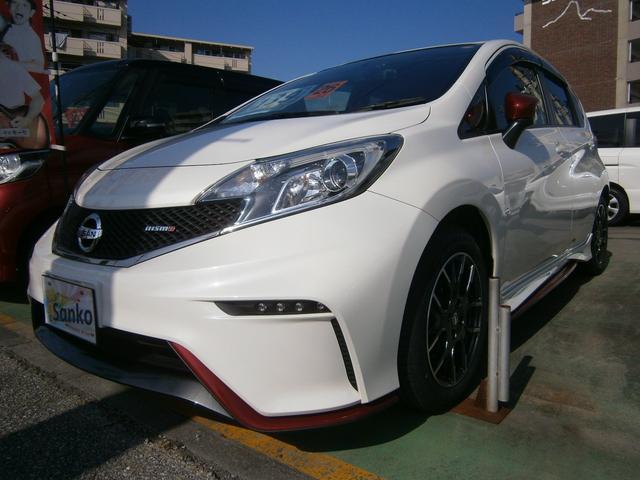 沖縄の中古車 日産 ノート 車両価格 129万円 リ済込 平成26年 6.0万km パールホワイト