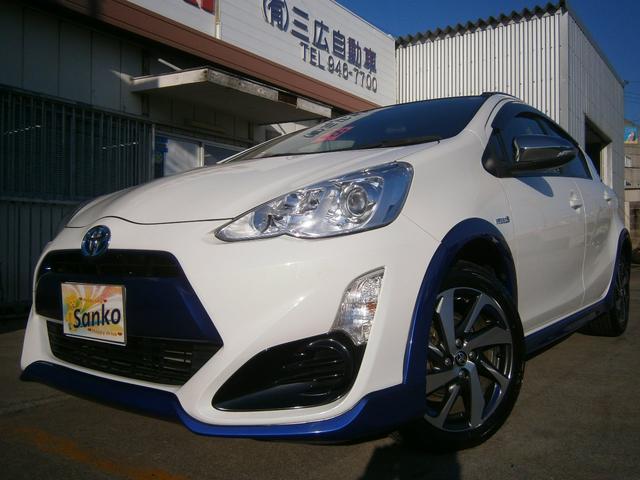 沖縄県の中古車ならアクア X-アーバン SDナビ トヨタセーフティーセンスC