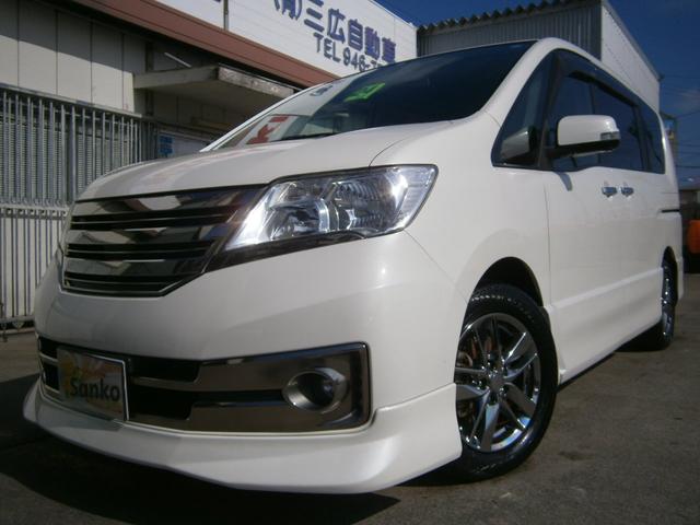 沖縄の中古車 日産 セレナ 車両価格 99万円 リ済込 2012(平成24)年 9.9万km パールホワイト