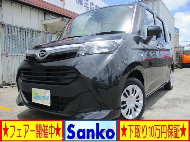 沖縄の中古車 ダイハツ トール 車両価格 139万円 リ済込 2019(令和1)年 2.0万km DブラックM