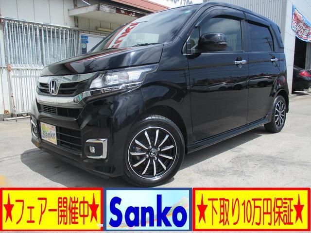 沖縄の中古車 ホンダ N-WGNカスタム 車両価格 122万円 リ済込 2017(平成29)年 4.5万km Dブラック