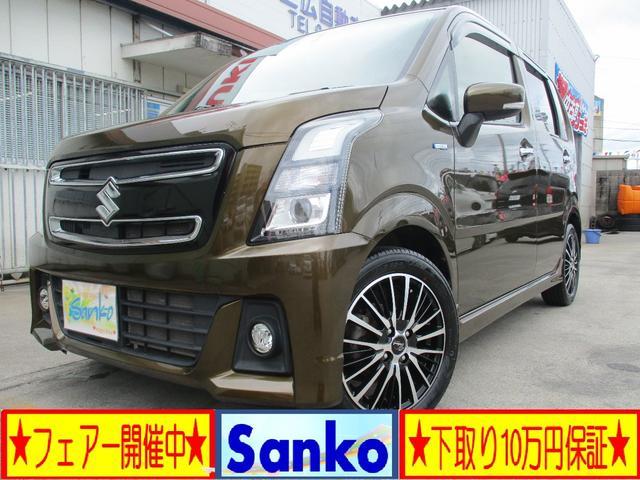 沖縄の中古車 スズキ ワゴンRスティングレー 車両価格 122万円 リ済込 2017(平成29)年 4.4万km ライトブラウンM