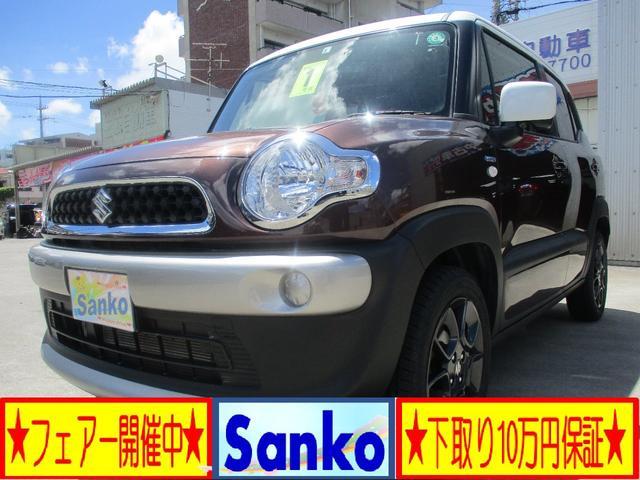 沖縄の中古車 スズキ クロスビー 車両価格 139万円 リ済込 2019(令和1)年 6.6万km DブラウンM