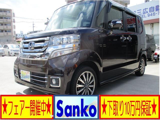 沖縄の中古車 ホンダ N-BOXカスタム 車両価格 118万円 リ済込 2016(平成28)年 5.6万km ダークパープルM