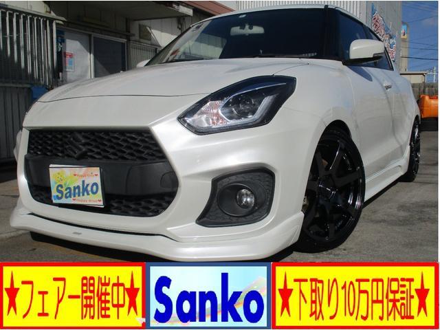 沖縄県の中古車ならスイフトスポーツ ベースグレード SDナビ バックモニター RSR車高調 HKSマフラー GReddyスポイラー ENKEI(PF07)18インチアルミホイル DVDビデオ ブルートゥースオーディオ LEDヘッドライト