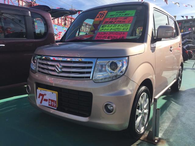 沖縄の中古車 スズキ MRワゴンWit 車両価格 83万円 リ済込 平成26年 4.5万km ピンク