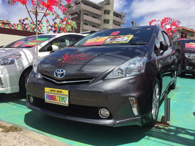 沖縄の中古車 トヨタ プリウスアルファ 車両価格 129万円 リ済込 平成25年 7.5万km グレーM