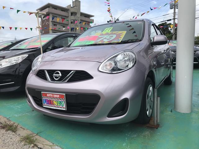 沖縄の中古車 日産 マーチ 車両価格 79万円 リ済込 平成27年 1.3万km パープル