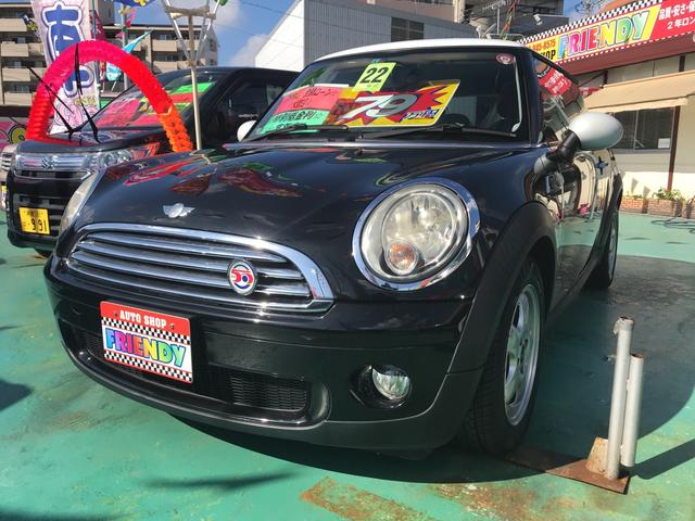 沖縄の中古車 MINI MINI 車両価格 79万円 リ済込 2010(平成22)年 8.3万km ブラックII