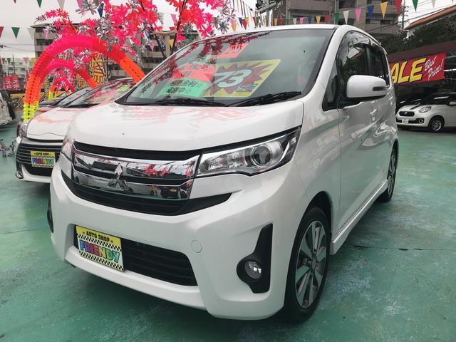沖縄の中古車 三菱 eKカスタム 車両価格 73万円 リ済込 平成25年 7.3万km パール