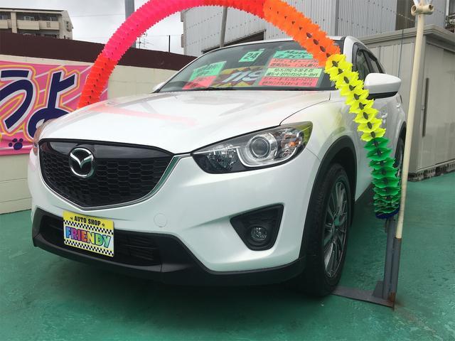 沖縄の中古車 マツダ CX-5 車両価格 159万円 リ済込 2012(平成24)年 8.3万km パール