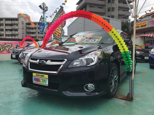 沖縄の中古車 スバル レガシィツーリングワゴン 車両価格 139万円 リ済込 2014(平成26)年 8.2万km ダークブルー